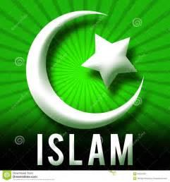 Islam Symbol Green Burst Stock Photo - Image: 32431320