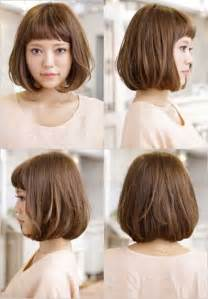 Blunt Bob Hairstyle with Bangs
