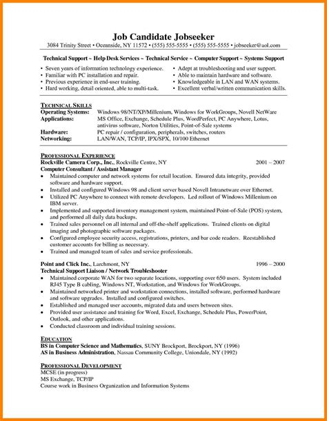 Tech Resume by 8 Techsupport Resume Letter Setup