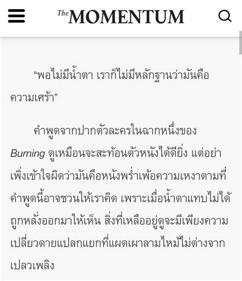 การ เข ยน ท อย จดหมาย - letterthai.com