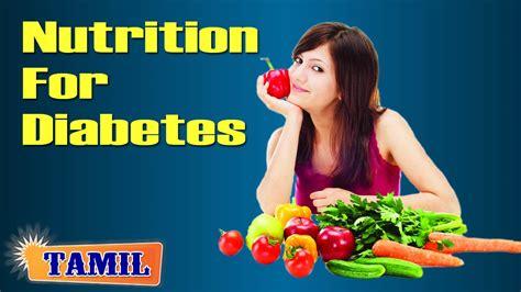 nutrition management  diabetes treatment diet tips