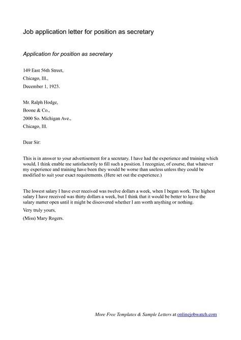 job application letter  interest resume template job