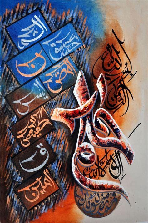 desertrosecalligraphy art rsmbalhrof