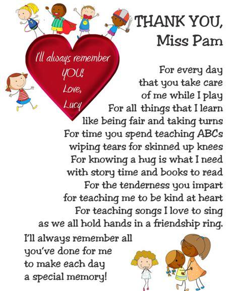 i ll always remember daycare thank you poem wall 720 | il 570xN.1082298963 cnu0