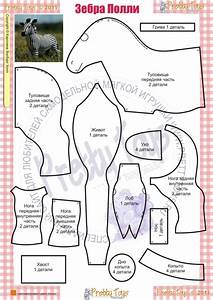 Зебра Полли zebra | Miniature toys | Pinterest | Patterns ...