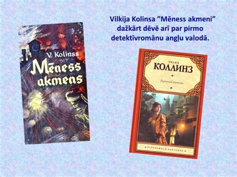 Romāni rudens vakariem » Rīgas Centrālā Bibliotēka