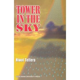 Merebshop  Tower In The Sky Hiwot Teffera Books