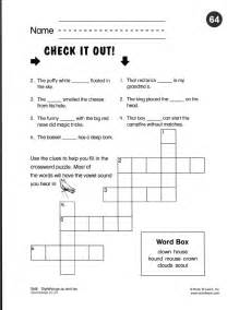 phonics worksheet 64