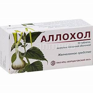 Препарат для быстрого восстановления печени