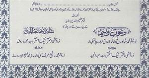 shadi card templates yaseen for With wedding invitation card text in urdu