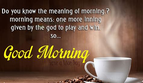 24 Best Good Morning Inspirational Quotes With Images
