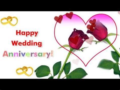 happy wedding anniversary greeting ecard youtube