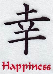 10 best Signs images on Pinterest | Chinese characters ...