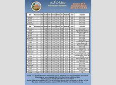 Ramadan 2017 Calendar printable calendar monthly