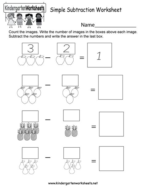 simple subtraction worksheets for kindergarten kidz