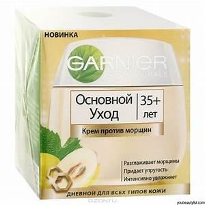 Мазь солкосерил от морщин цена в украине