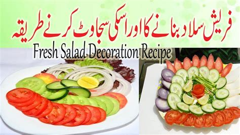 Simple Salad Decoration Ideas Elitflat