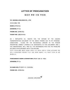 airline ticket refund letter sample medical edit