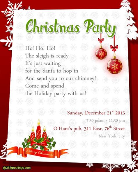 christmas party invitation wording templates