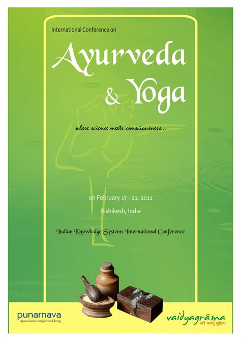 cathees media ayurveda yoga poster  colleges