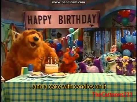 Bear In The Big Blue House Sanfranciscolife