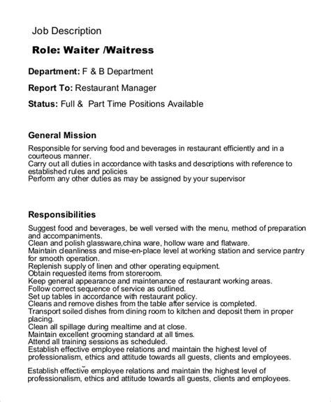 sample waitress job descriptions