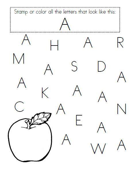 Preschool Letter K Alphabet Recognition Worksheets
