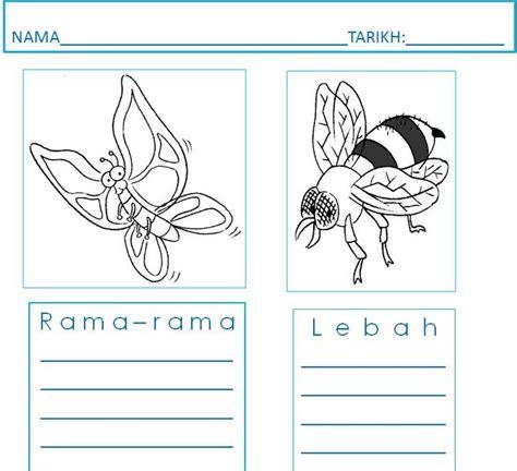 langkah pertama diprasekolah lembaran kerja tema serangga