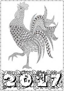 2017 Free Printable Adult Coloring Pages