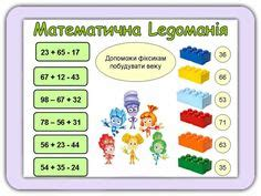 projects   images worksheets  math