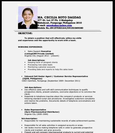 fresh graduate engineer cv  resume template