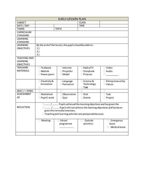 editable lesson plan editable lesson plan