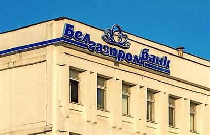 Russia Bank Money Enforcement Laundering Belarusian Authorities