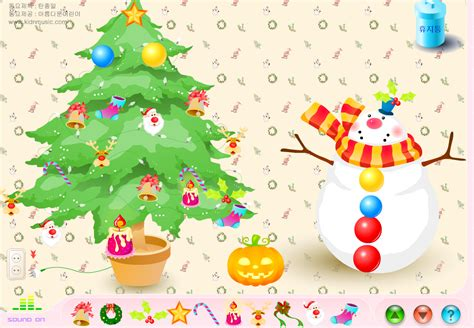 juegos de arboles de navidad material de isaac para educacion especial juego quot decora el 193 rbol de navidad quot