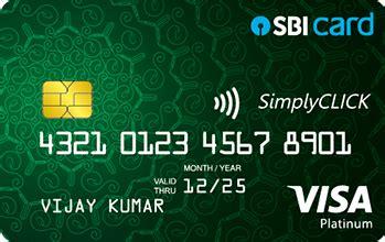 credit cards  visa mastercard credit cards