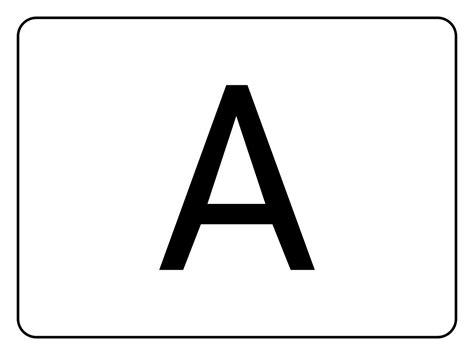 A Schild