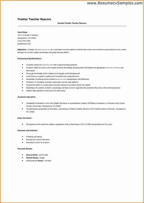 resume standard format of a resume standard format of