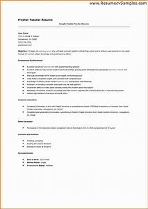 Sample resume for fresher teachers svoboda2com for Sample resume for teaching profession for freshers