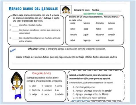 dol worksheets for grade dol best free printable
