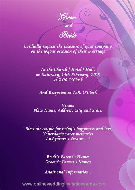 indian style invitation design sample  wedding