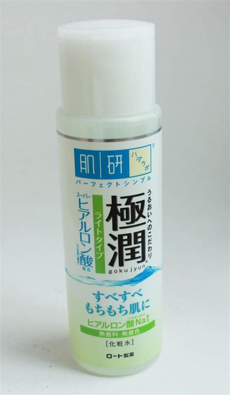 skin light lotion reviews sleepy panda review hadalabo gokujyun lotion light