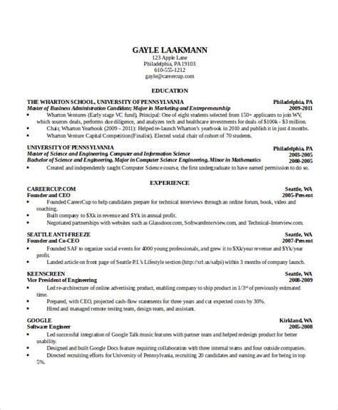 computer science resume template template internship