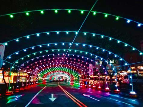 The First Christmas Street Light Musical Tunnel In The