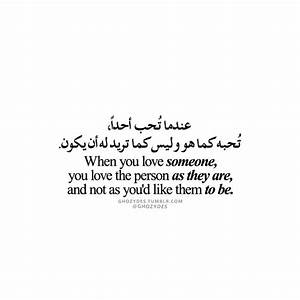 310 best Arabic Quotes images on Pinterest | Arabic quotes ...