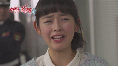 Hamil 8 Bulan Kembali Muda Screencaps Trailer Itazura Na Kiss2 Love In Tokyo I
