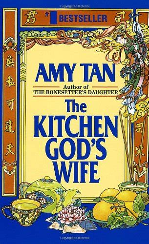 the kitchen god s a reading the kitchen god s by