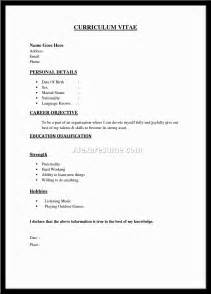 simple resume exles for college students profesional