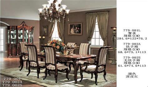 comfortable classic stoel voor eetkamer de reeksen van de eetkamer klassieke eettafel stoel 004