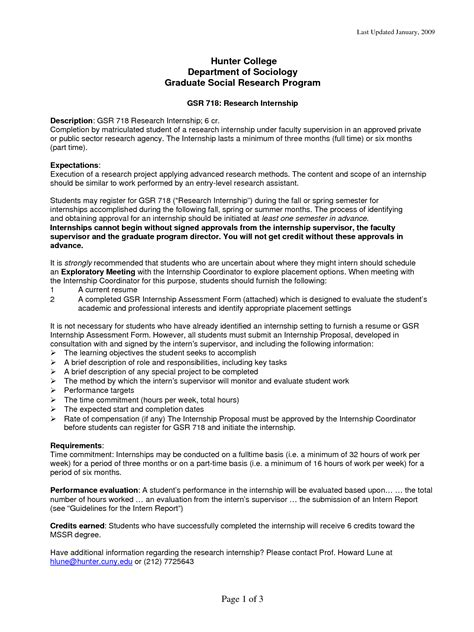Autumn writing paper how to write essay cover letter how to write essay cover letter critique of newspaper article