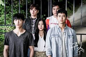 » Save Me » Korean Drama